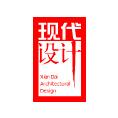 上海现代建筑装饰-上海现代建筑装饰环境设计研究院