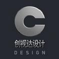 四川创视达建筑装饰-四川创视达建筑装饰设计有限公司