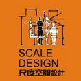 东莞尺度空间设计-百悦香港有限公司旗下品牌公司
