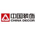 中国装饰设计研究院-中国装饰股份有限公司设计研究院