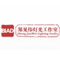 郑见伟工作室-北京市建筑设计研究院郑见伟工作室