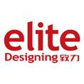 广州致力设计有限公司-以规划、建筑、展览、以及专卖店、商业办公、高档住宅室内装修、工程预算与施工、CI 策划为一体的专业品牌策划机构