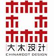 江西大木设计工程有限公司-大木设计